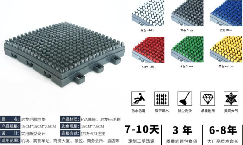 三合一LOGO定制地垫颜色及规格详细