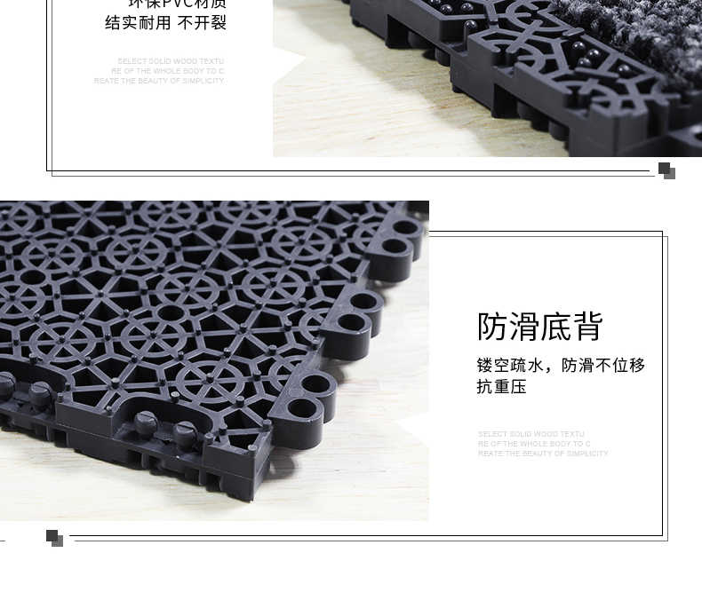 商用除尘防滑地垫