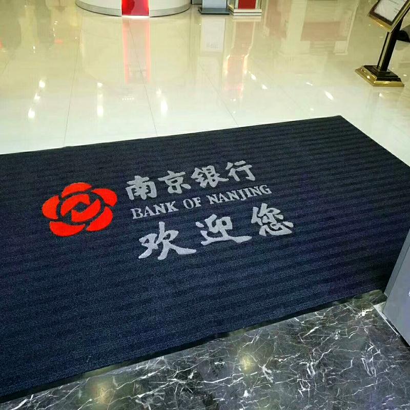 宽条纹地毯地垫