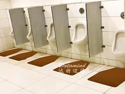 公共厕所使用什么地垫可以吸水除污?—达特迈德