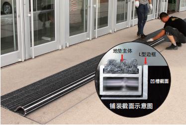 安装铝合金地垫.jpg