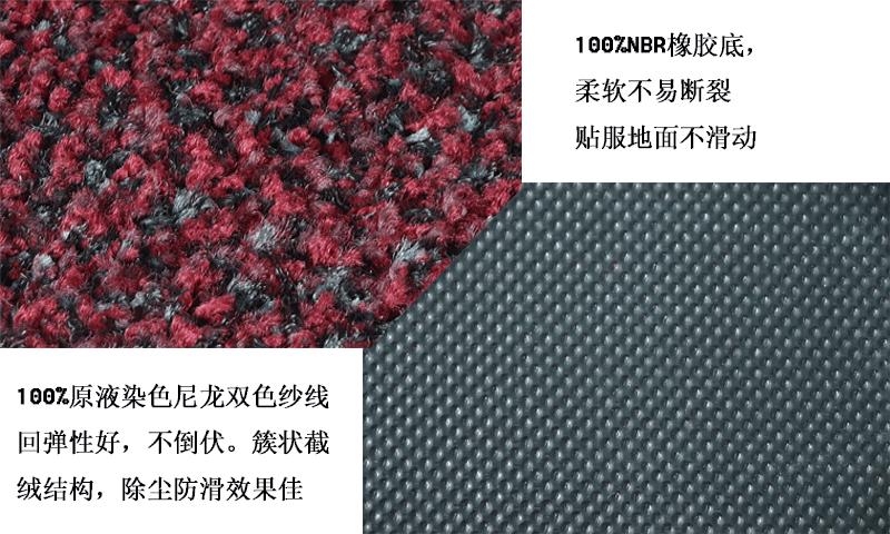 高端商用除尘防滑地毯型地垫细节图