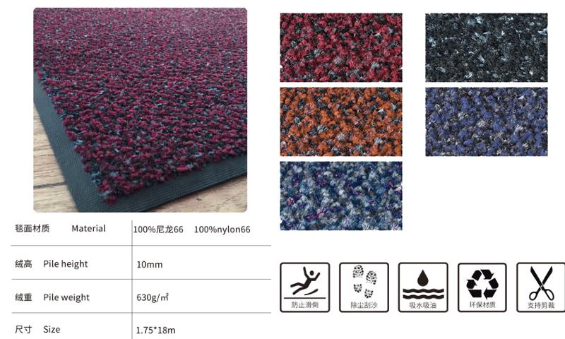 高端商用除尘防滑地毯型地垫颜色及规格详细