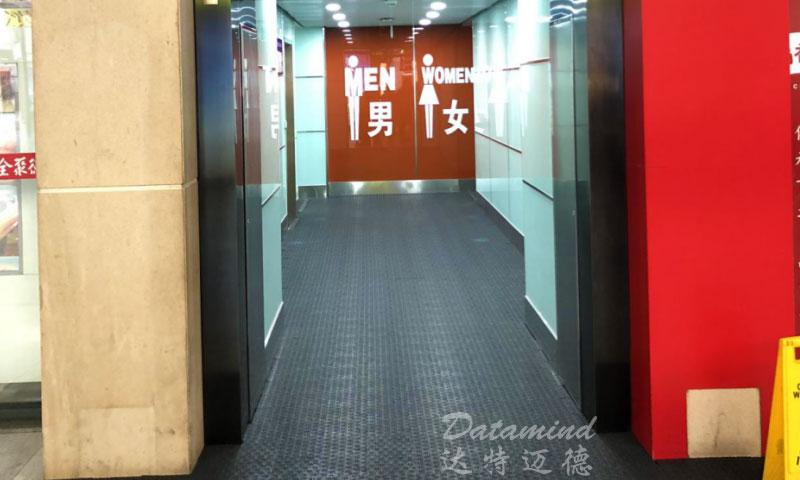 北京南站卫生间地垫-TM900A款