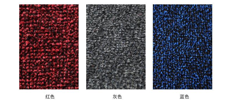 二代棉详颜色图片