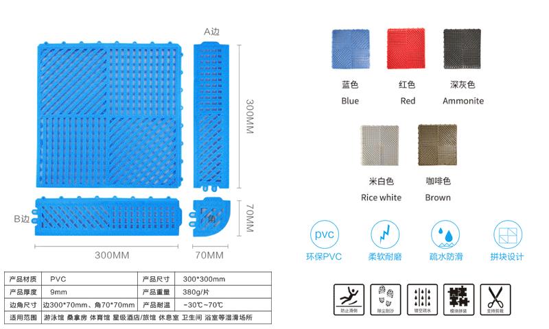 DM950B颜色选择及规格详细